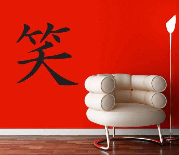 Designová samolepka úsměv hyeroglyph