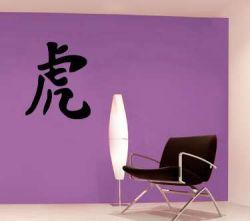 Designová samolepka TYGR čínský znak