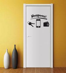 Samolepka nezapomeň, klíče, mobil, peněženku